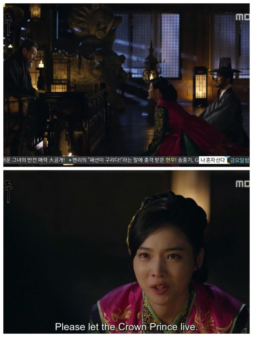 Ruler Master of the Mask ep 29 30 hwa gun dae mok
