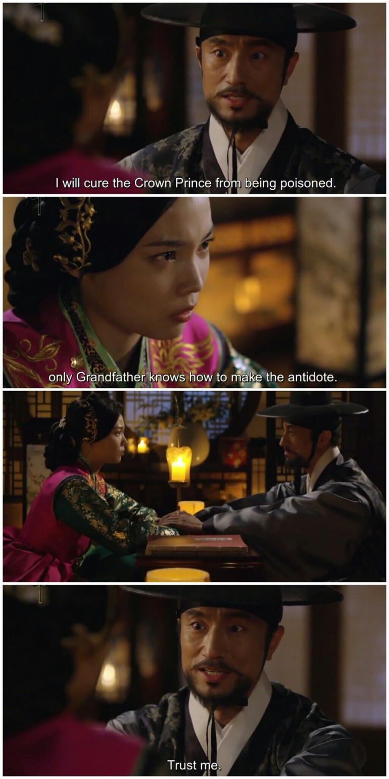 Ruler Master of the Mask ep 29 30 hwa gun father