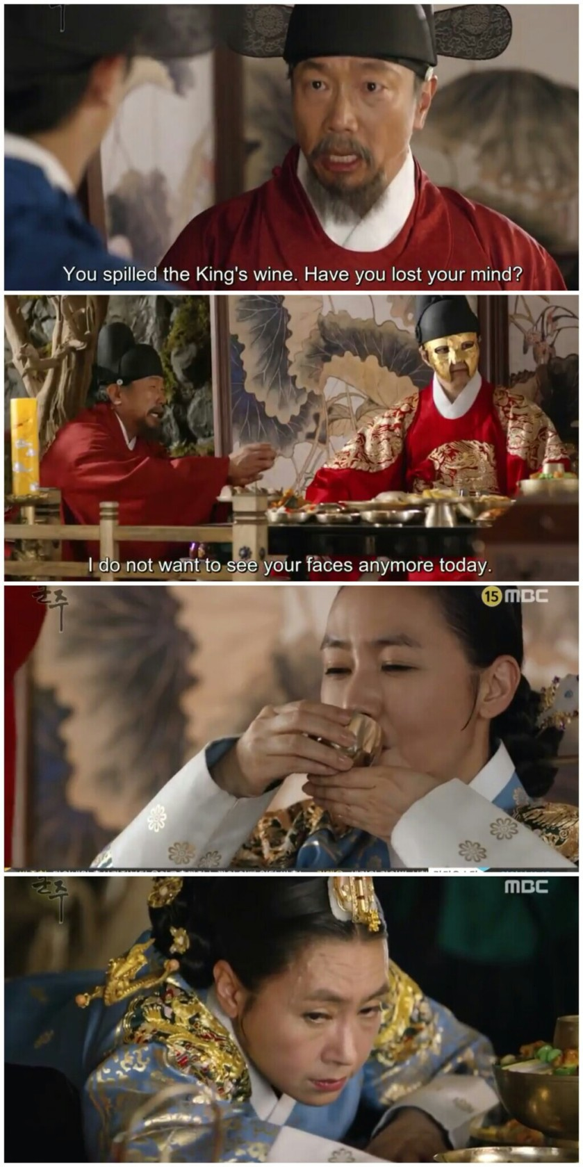 Ruler Master of the Mask ep 29 30 woo bo
