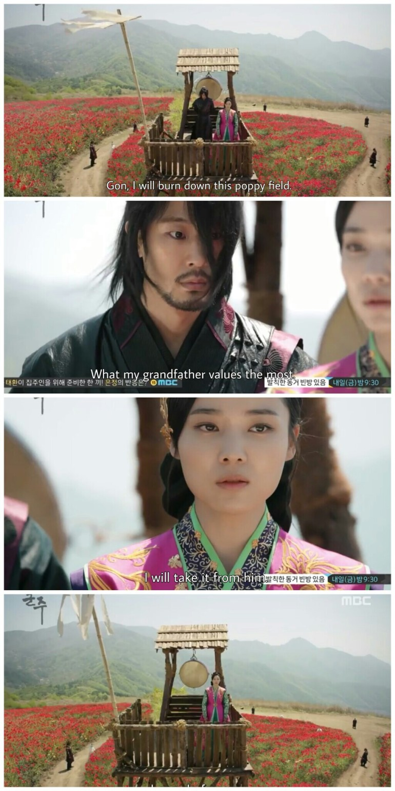 Ruler Master of the Mask ep 31 32 hwa gun burn