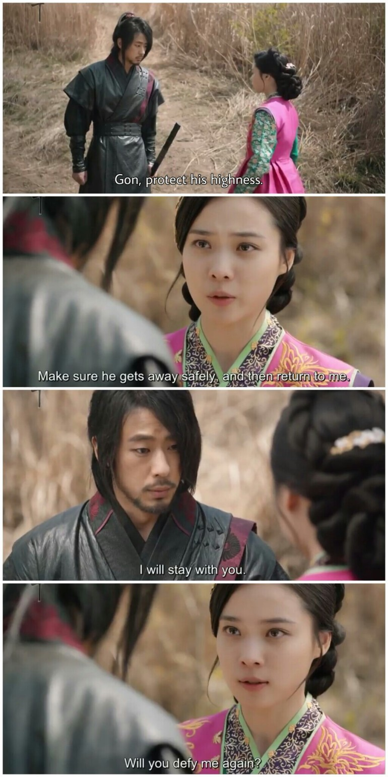 Ruler Master of the Mask ep 31 32 hwa gun gon