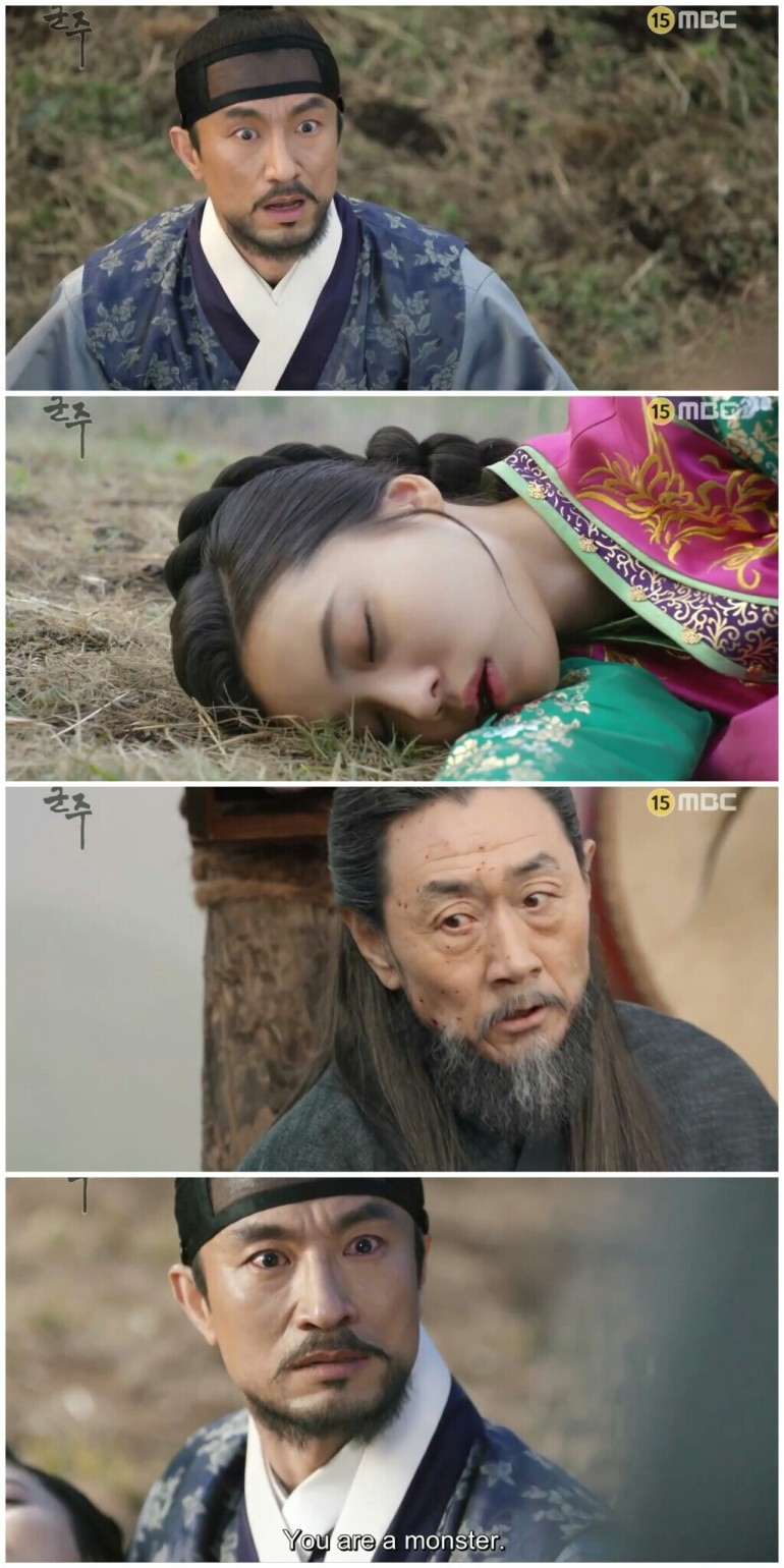Ruler Master of the Mask ep 33 34 dead hwa gun
