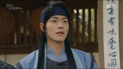 The King Loves Ep 1 (1)