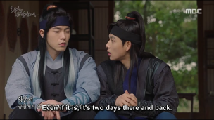 The King Loves Ep 1 (18)