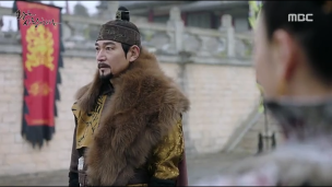 The King Loves Ep 1 (6)