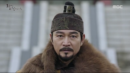 The King Loves Ep 1 (8)