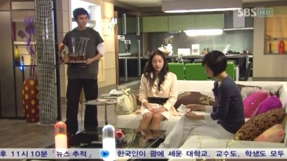 Witch Yoo Hee (11)