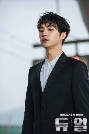 Yang se jong duel temperature of love