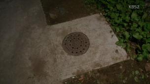 Manhole Ep 1 (33)
