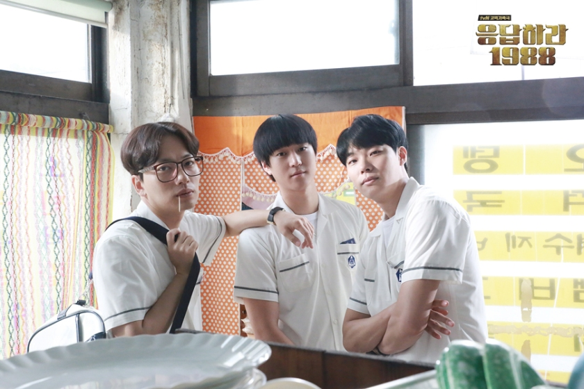 Reply 1988 Junghwan and Sunwoo