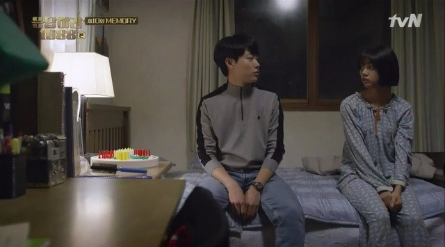 Reply 1988 blind date