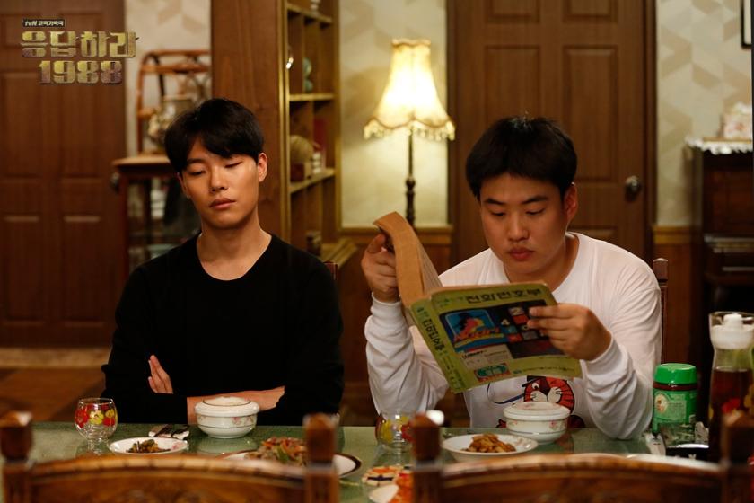 Reply 1988 Junghwan and Jungbong.jpg