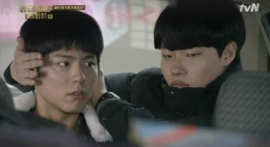 Reply 1988 Junghwan and Taek 2