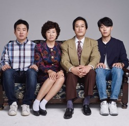 Reply 1988 jungpal and fam