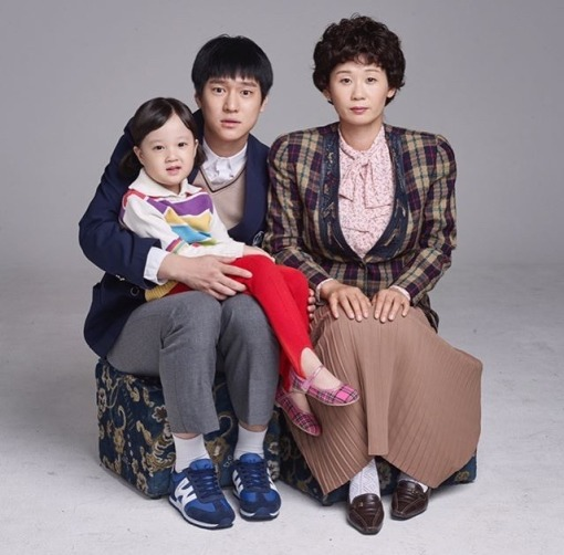 Reply 1988 Sunwoo and fam