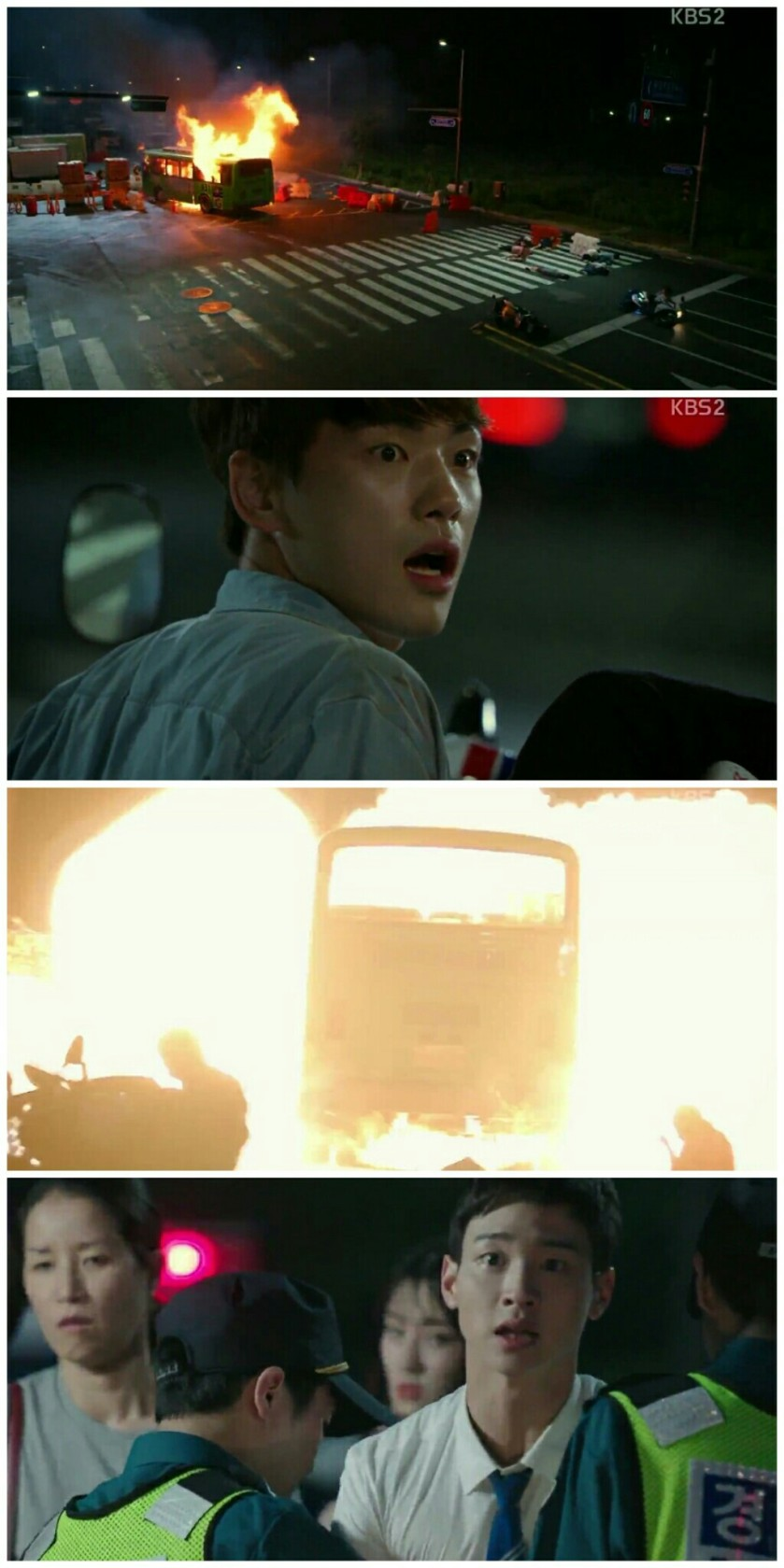 School 2017 Ep 4 taewoon daehwi accident