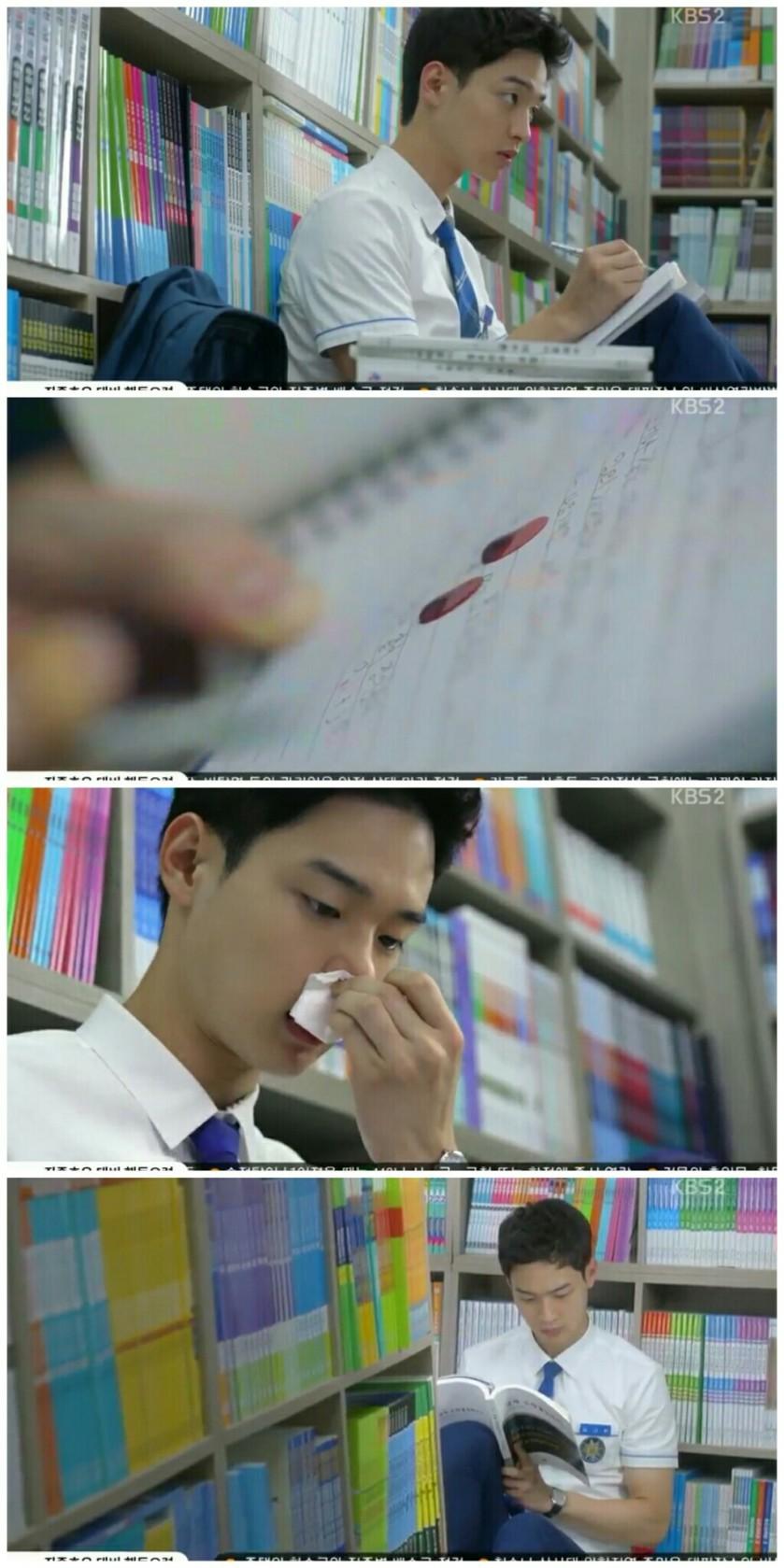 school 2017 ep 5 dae hwi study nosebleed