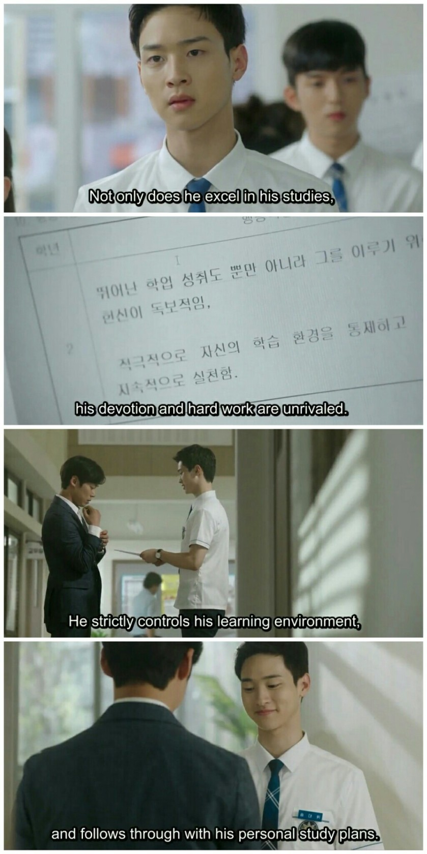 school 2017 ep 6 evaluation song dae hwi