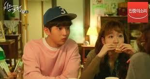 School 2017 Kim hee chan cheese in the trap