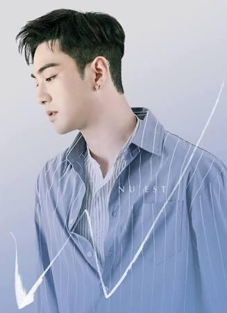 school 2017 nuest w kang dong ho if you baekho teaser
