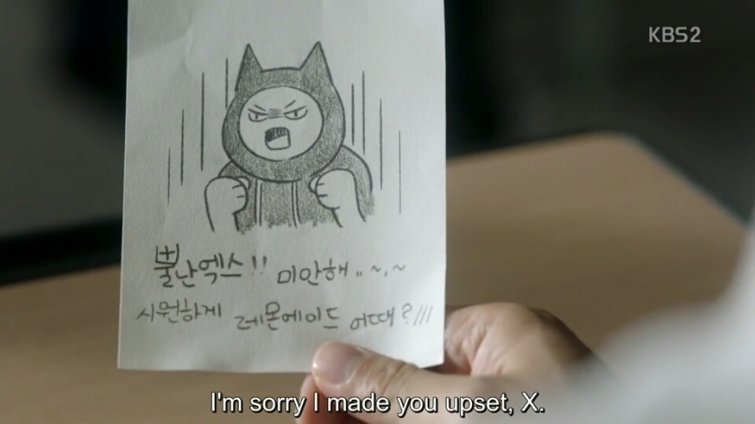 School ep 8 ra eunho drawing note for taewoon