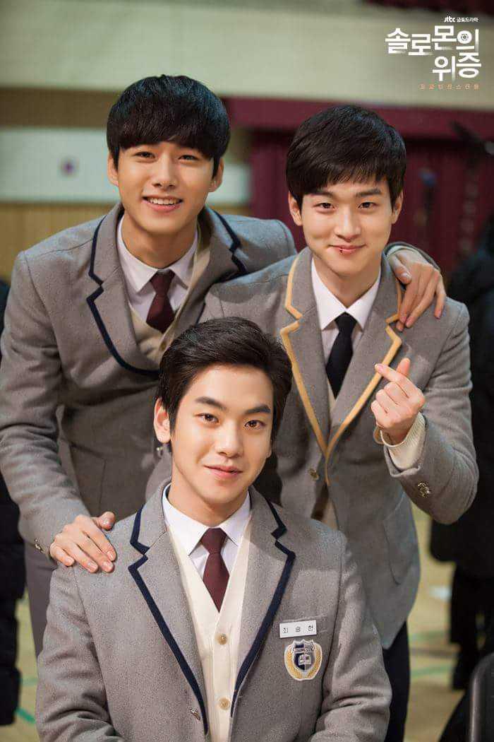 Seo jihoon jang dong yoon solomons perjury school