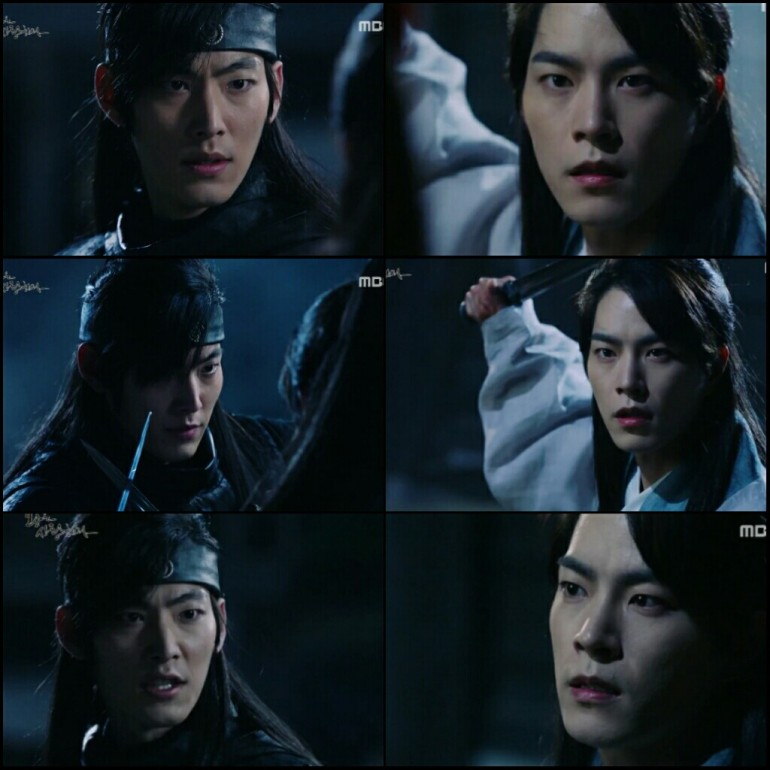 The King Loves Ep 11-12