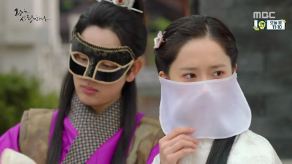 The King Loves Ep 13-14 (14)