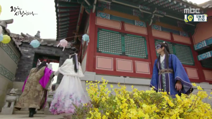 The King Loves Ep 13-14 (15)