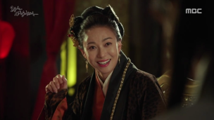 The King Loves Ep 15-16 (15)