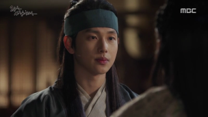The King Loves Ep 15-16 (22)