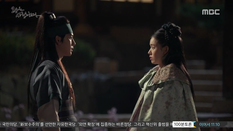 The King Loves Ep 15-16 (24)
