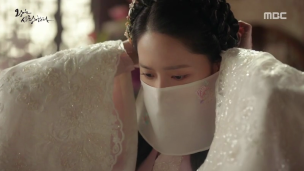The King Loves Ep 15-16 (25)