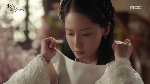 The King Loves Ep 15-16 (28)
