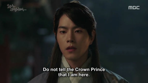 The King Loves Ep 15-16 (9)
