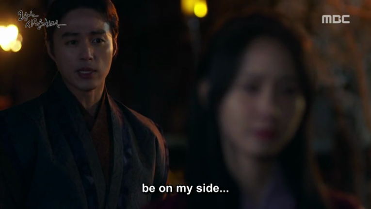 The King Loves Ep 17-18 (3)
