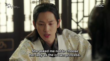 The King Loves Ep 19-20 (6)