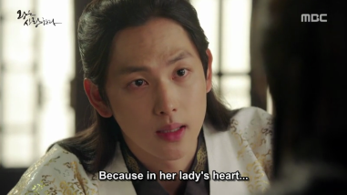 The King Loves Ep 19-20 (7)