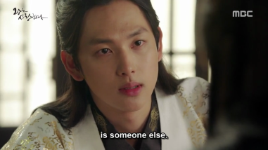 The King Loves Ep 19-20 (8)
