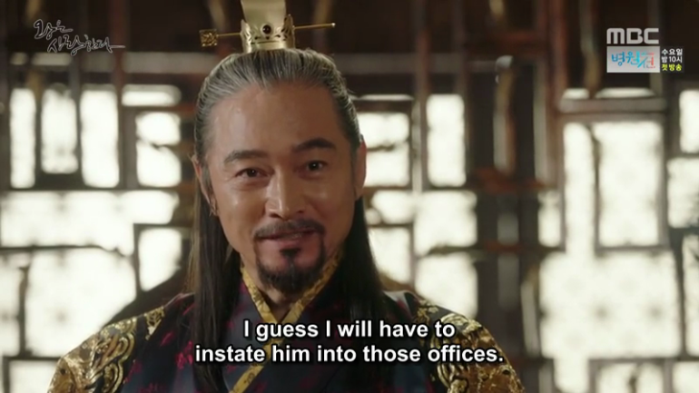 The King Loves Ep 25 26 (10)