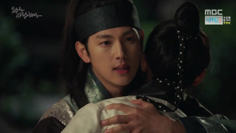 The King Loves Ep 25 26 (7)