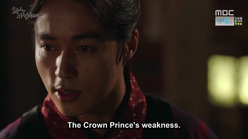 The King Loves Ep 25 26 (9)