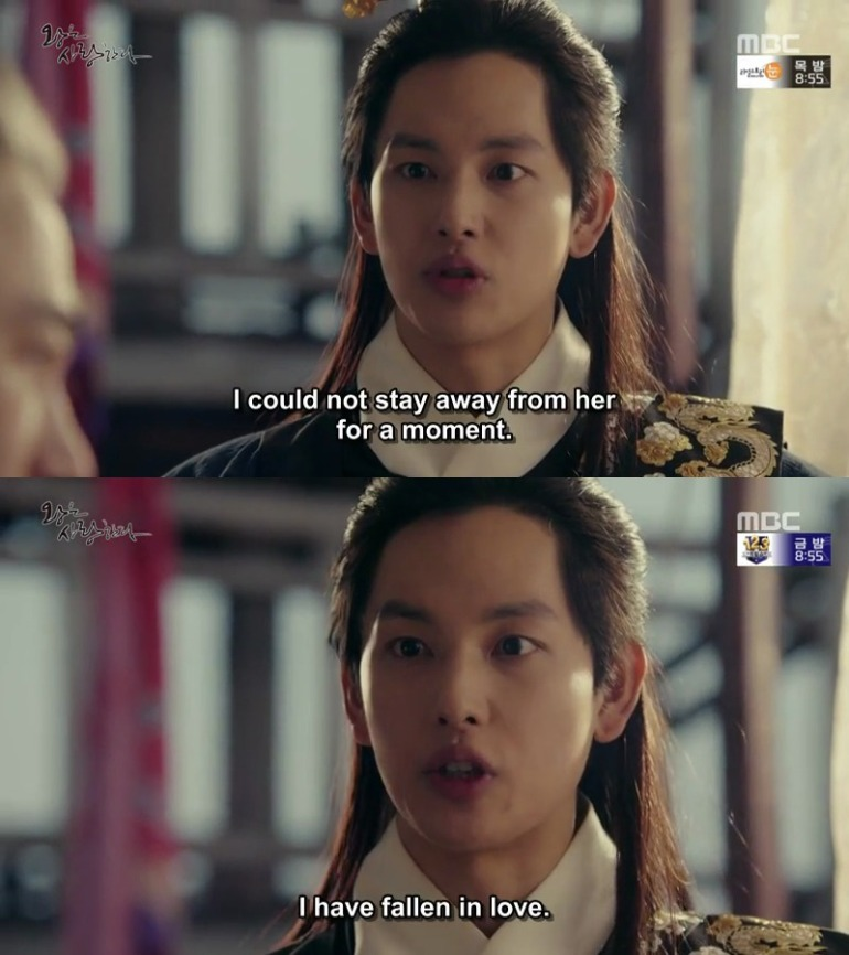 the king loves ep 9-10 (3)