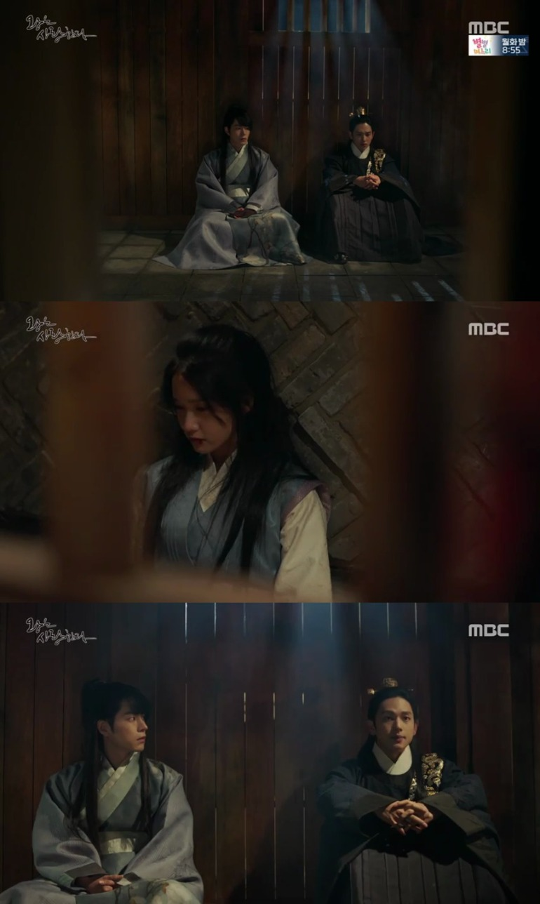 the king loves ep 9-10 (5)