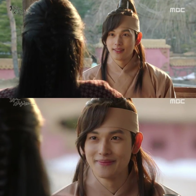 the king loves ep 9-10 (7)