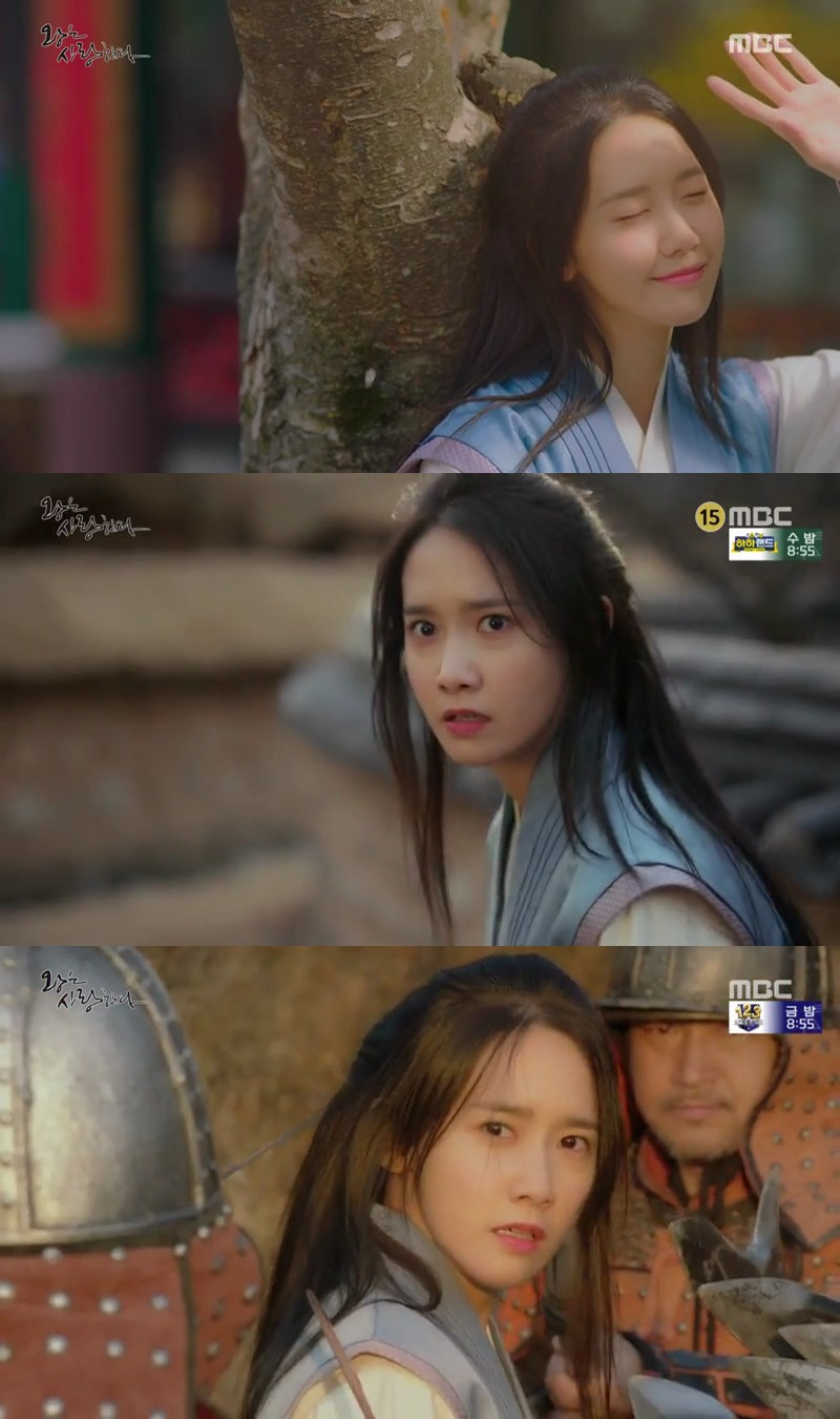 the king loves ep 9-10 (8)