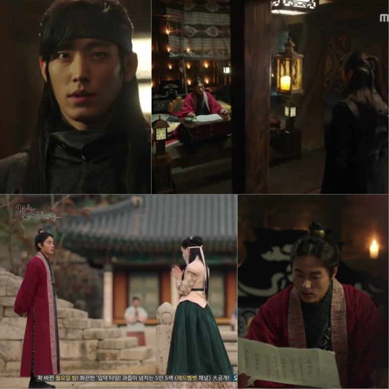 The King Loves Ep 9-10