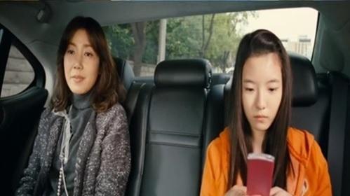 Ha seung ri sunny korean movie