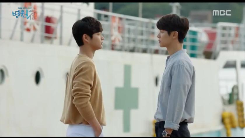 K drama reaction hospital ship episodes 15 16 ahjummamshies stopboris Choice Image