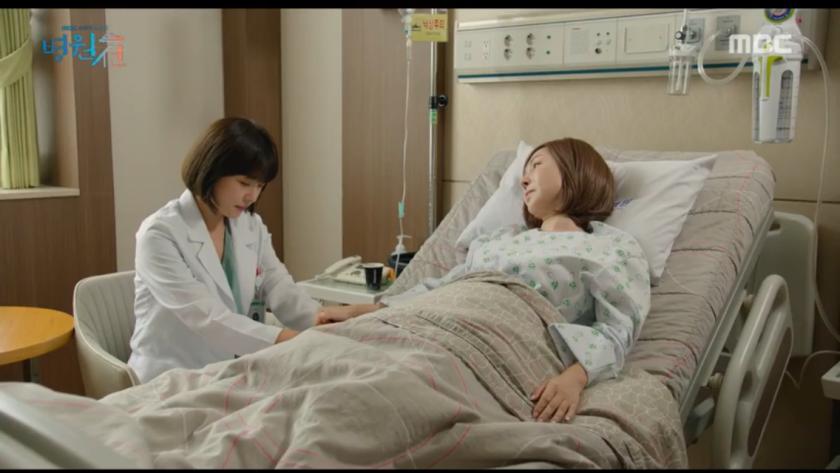 hospital-ship-song-eunjae.png